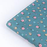 """Сатин тканина """"Одиночні мілкі квіточки"""" на пильно-бірюзовому №3444с, фото 3"""