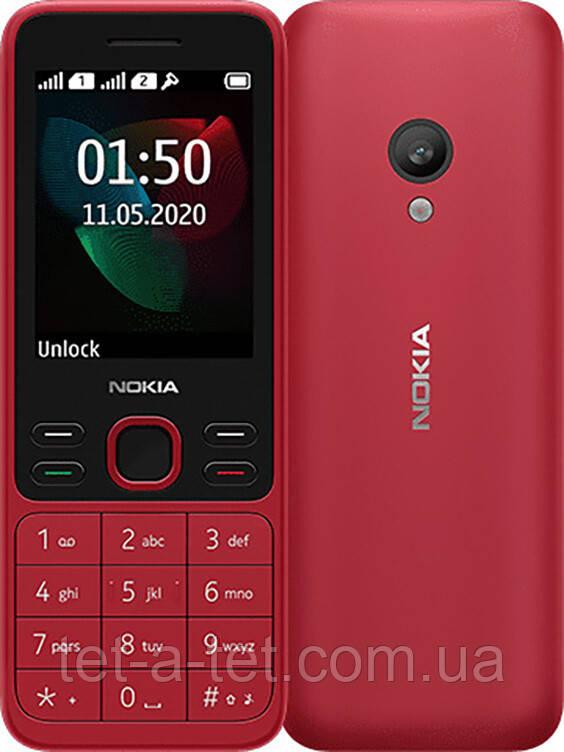Мобільний телефон Nokia 150 DS Red