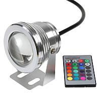 Светодиодный LED линзовый прожектор RGB 10Вт IP67 12В герметичный