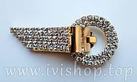 Шубный крючок-застежка 7,0 см, под золото, круглая, со стразами