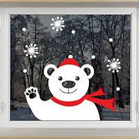 Новогодняя наклейка Полярный медведь (виниловые стикеры, декор, новый год, пленка на окна, стекло)