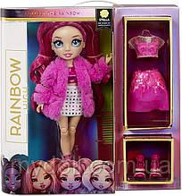 Лялька Мосту Хай серія 2 Стелла Монро Фуксія - Rainbow High S2 Stella Monroe Fuchsia Fashion Doll 572121