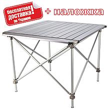 Стіл туристичний складаний BRS-Z31 (алюмінієвий)