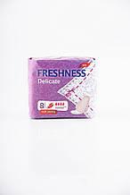 0715 Прокладки FRESHNESS (Delicate-SOFT) /8/ Normal