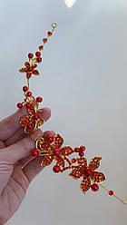 """Диадема """"Хрусталь"""" , искусственный жемчуг, кристаллы. 50.0, 270.0, Ювелирный сплав, Жемчуг искусственный, красная"""
