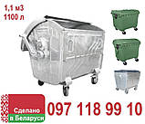 Белорусский металлический контейнер для мусора 1100 литров, фото 2