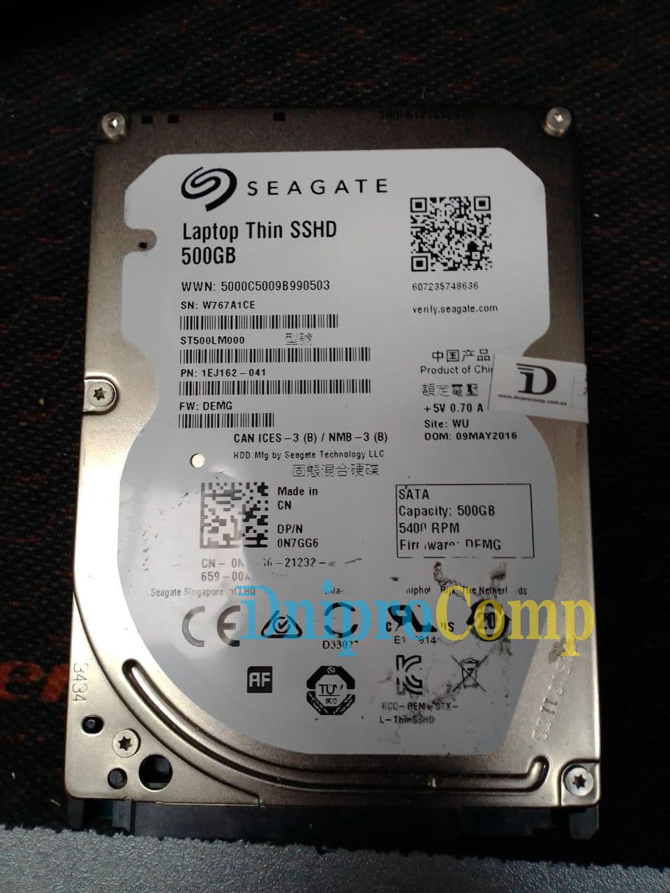 Гібридний жорсткий диск для ноутбука SSHD 2.5 500GB