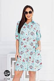 Женское платье-рубашка  батальных размеров