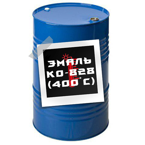 Эмаль КО-828 (400°С)