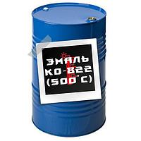 Эмаль КО-822 (500°С)