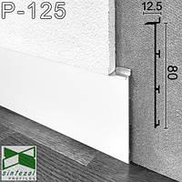 Sintezal® Р-125 Белый RAL-9016