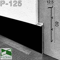 Sintezal® Р-125 Черный RAL-9005
