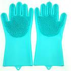 [ОПТ] Перчатки с щеткой  для уборки и мытья посуды, фото 6