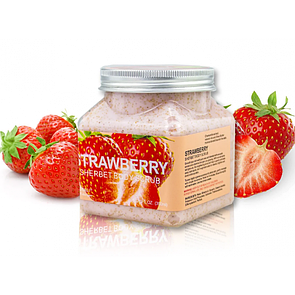 Скраб для тіла WOKALI Strawberry Sherbet Body Scrub 350 мл