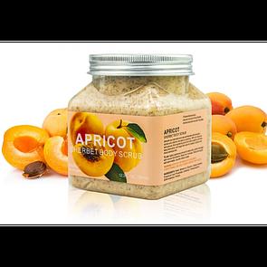 Скраб для тіла WOKALI Apricot Sherbet Body Scrub 350 мл
