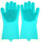 [ОПТ] Перчатки с щеткой  для уборки и мытья посуды(Розовый), фото 6