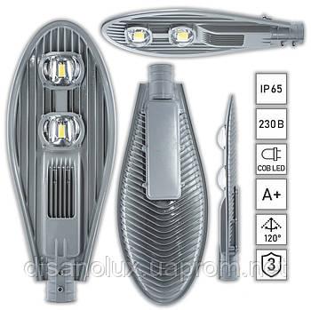 Світильник світлодіодний вуличний консольний SLL- 100W 14000Lm 220V IP65 (захист )