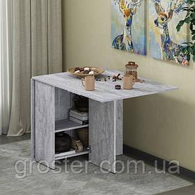 Стіл-книжка-5. Розкладний стіл-тумба
