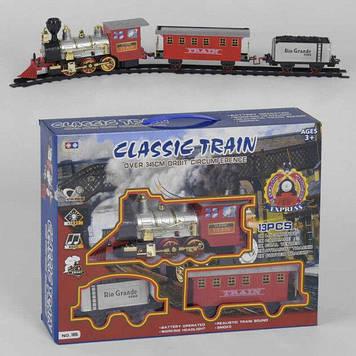 Игровой набор детская железная дорога для мальчика с тремя вагонами Железная дорога со звуком и светом