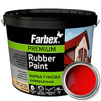 Резиновая краска Красная Фарбекс 12кг