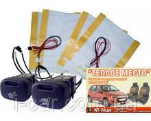 Установчий комплект КК-ЛАДА КАЛИНА 2 ЄМЕЛЯ на 2 сидіння з підігрівом