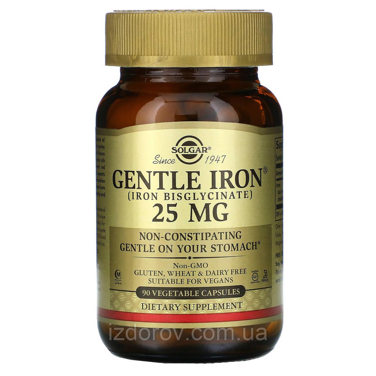 Solgar, Мягкое железо 25 мг, Gentle Iron, 90 капсул