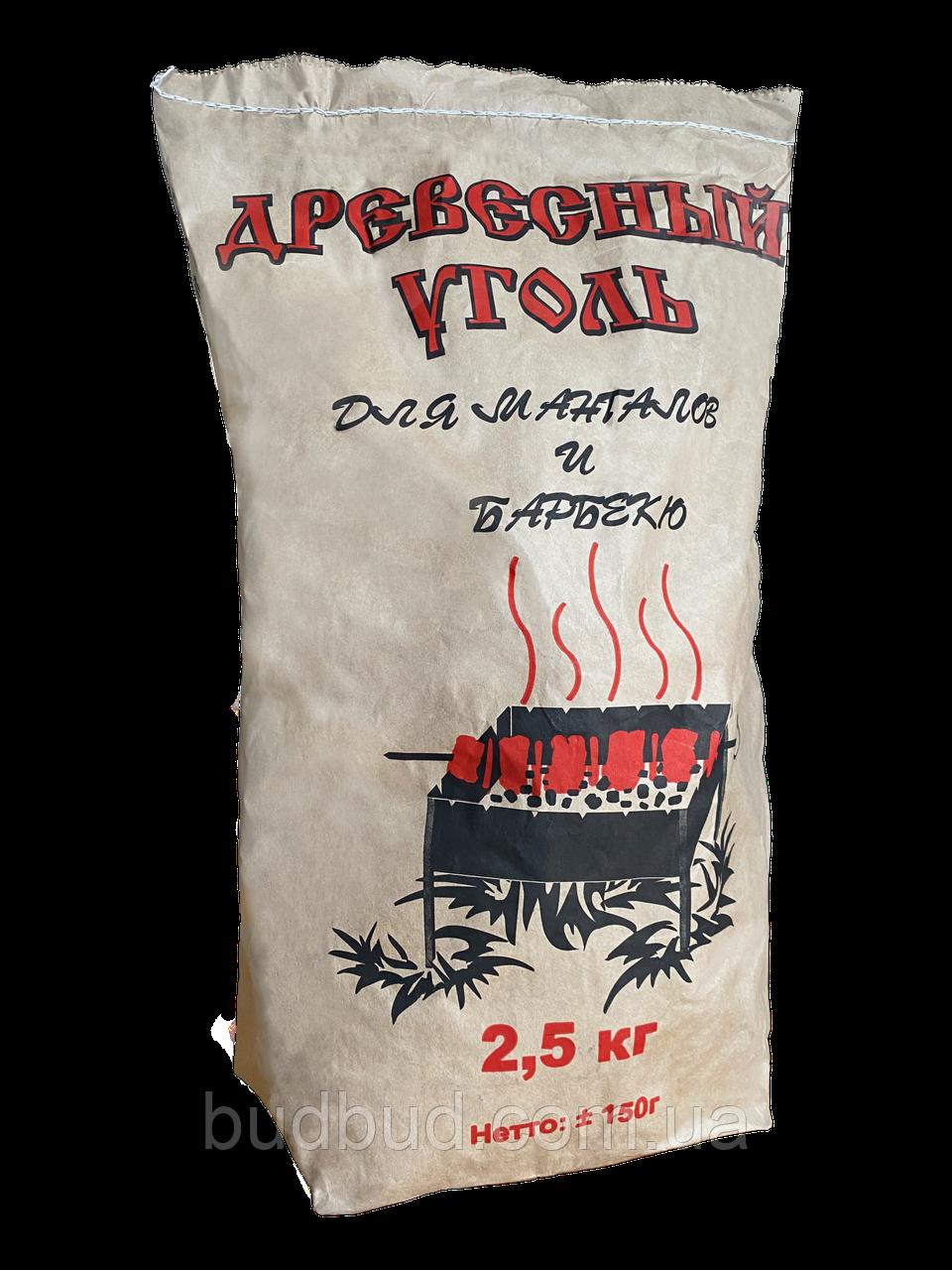 Древесный уголь 2,5 кг
