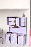 Комплект меблів МІНІ., фото 8