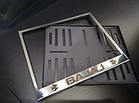 Рамка под мото номер с надписью BAJAJ (Cеребристая)