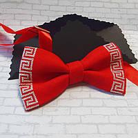 Дитячий вишитий метелик-краватка - Грецький