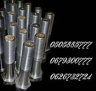 Болты ГОСТ 10602-94 класс прочности 5.8