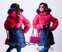 Тёплое зимнее пальто для девочки 5-8 лет 3 цвета