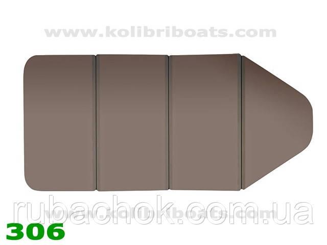 Пайол слань-книжка КМ260 коричневый., фото 1