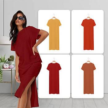Модное однотоннее платье красного цвета (базовый гардероб) ТМ СДВУ модель SD2