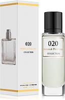 Парфумована вода унісекс Morale Parfums 020 30 мл