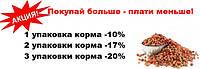 banner_bolshe___vle_korma4.jpg
