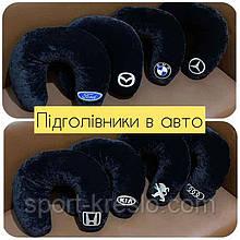 Автомобільні Підголівники з логотипами