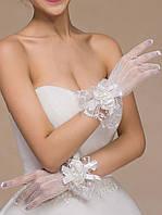 Белые свадебные перчатки из сетки