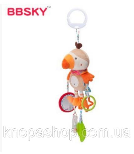Підвіска папуга BBSKY