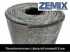 Полотно теплоизоляционное фольгированное самоклеющийся ППЭ НХ 3 мм