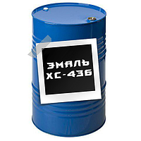 Эмаль ХС-436