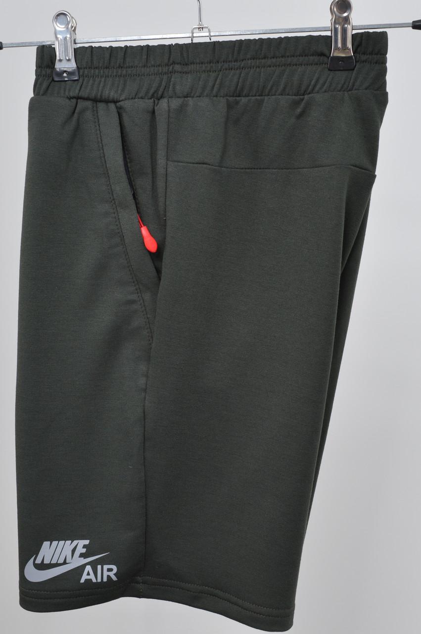 Трикотажні шорти Nike 3030 (отражайка) Хакі