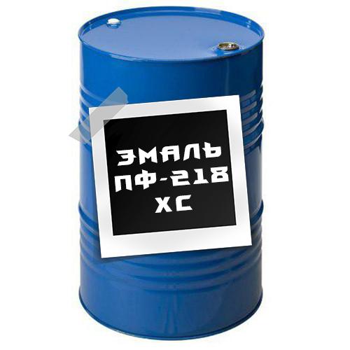 Эмаль ПФ-218 ХС