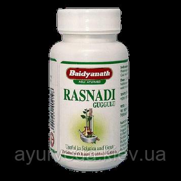 Раснади Гуггул Rasnadi Guggulu 80 таб - артрит, ишиас, остеоартрит, ревматизм, подагра, люмбаго, невралгия