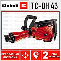 Отбойный молоток Einhell TC-DH 43