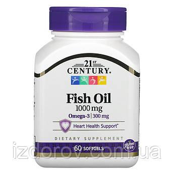 21st Century, Рыбий жир 1000 мг, Fish Oil, 60 мягких желатиновых капсул