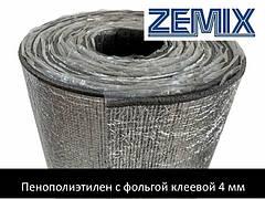 Полотно теплоизоляционное фольгированное самоклеющийся ППЭ НХ 4 мм