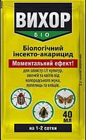 Биоинсектоакарицид Вихор, 40 мл.