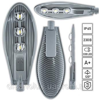 Світильник світлодіодний вуличний консольний SLL- 150W 21000Lm 220V IP65 (захист )
