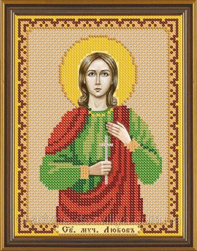 Схема для вышивки бисером икона Святая Любовь